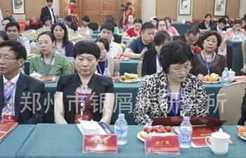 郑州市银屑病研究所专家杨淑莲在大会现场