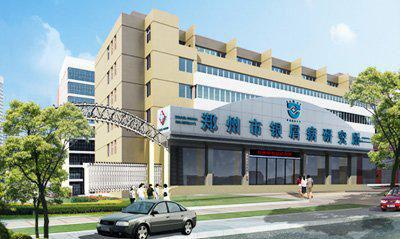 郑州牛皮癣医院哪家好